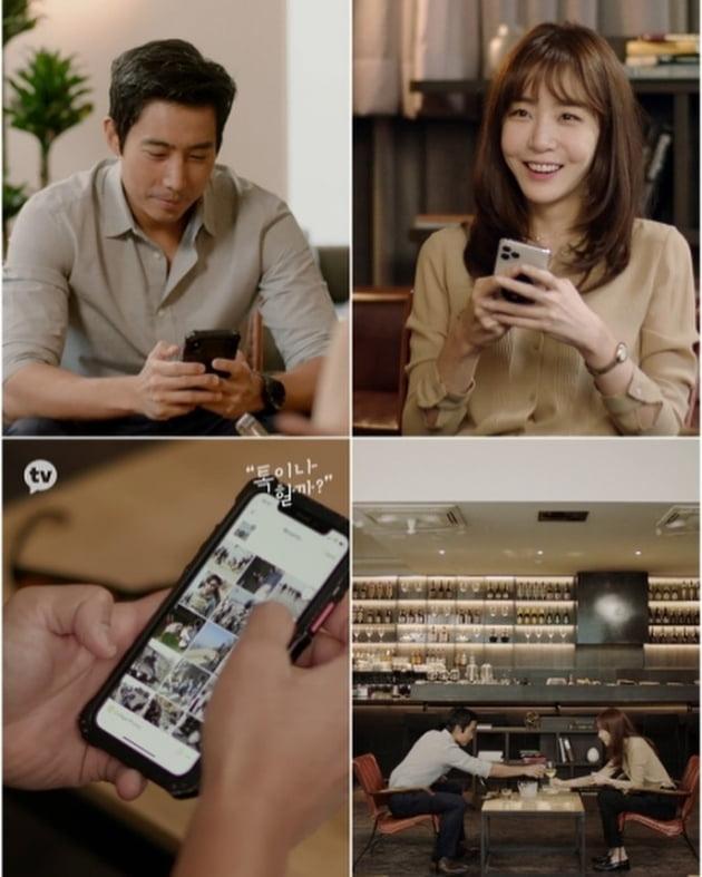 사진 = 김이나 인스타그램