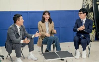 """'디바' 신민아, 오늘(23일) '유 퀴즈' 출격 """"많이 떨린다"""""""