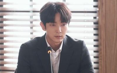 '악의 꽃' 최종회, 증인석에 앉은 이준기…결말은?