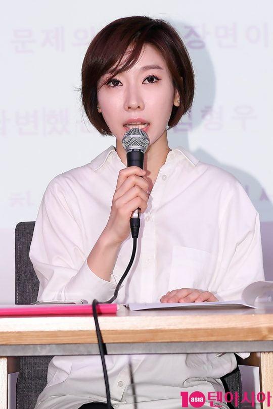 배우 곽현화/ 사진=텐아시아DB