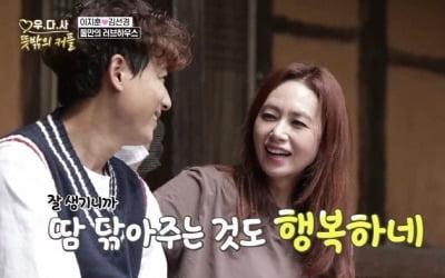 '우다사3' 이지훈♥김선경, <br>100% 리얼 동거 시작