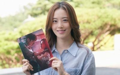 """'악의 꽃' 문채원 <br>""""끝나고 엄청 울었다"""""""