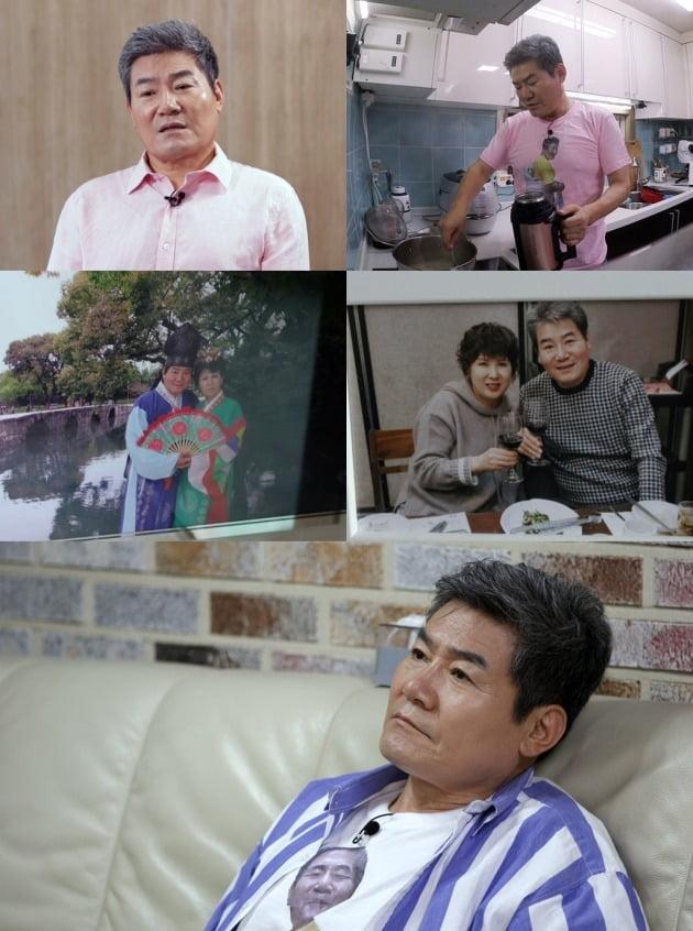 '편스토랑' 진성이 아내를 향한 지극한 사랑을 드러낸다. / 사진제공=KBS2