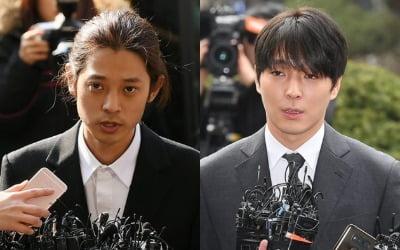 '집단성폭행' 정준영, 징역 5년<br>최종훈, 2년 6개월 실형 확정