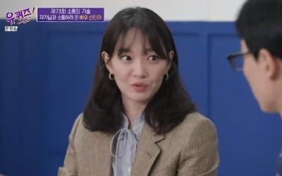 """""""역시 신민아""""<br>최고 시청률 이끌었다"""