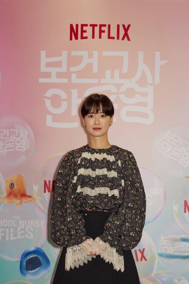 배우 정유미./사진제공=넷플릭스