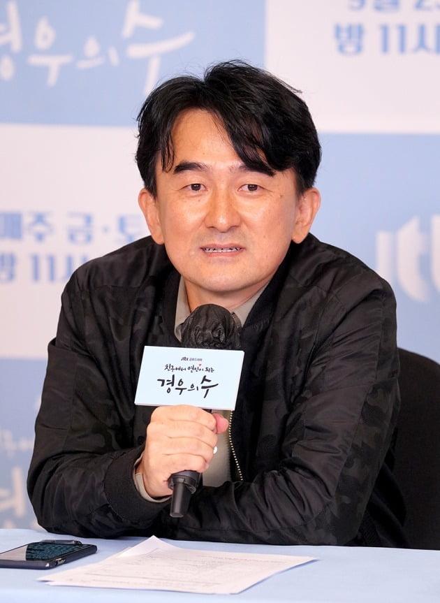 '경우의 수' 최성범 감독./사진제공=JTBC