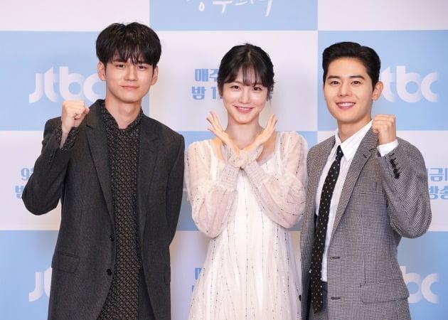 '경우의 수' 배우 옹성우, 신예은, 김동준./사진제공=JTBC
