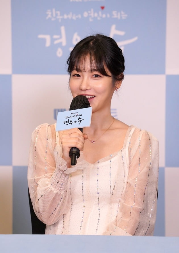 배우 신예은./사진제공=JTBC