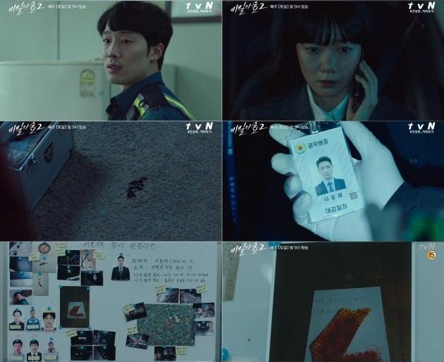 '비밀의숲 2' / 사진=tvN 제공
