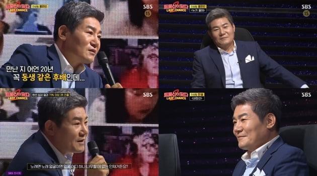'트롯신이 떴다2' / 사진 = SBS 영상 캡처