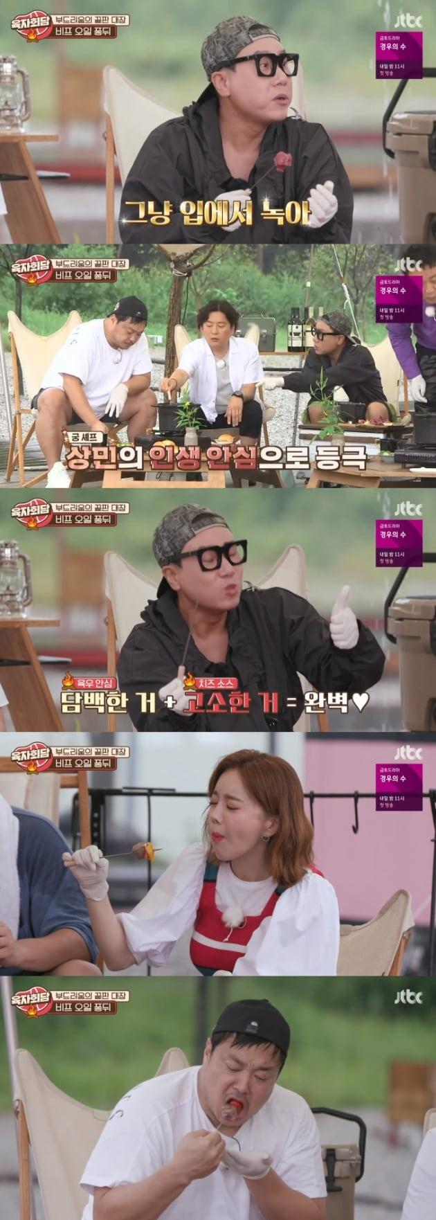 '육자회담' / 사진 = JTBC 영상 캡처