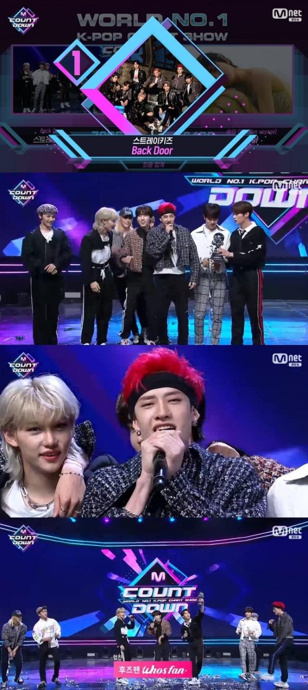 '엠카운트다운' / 사진 = Mnet 영상 캡처