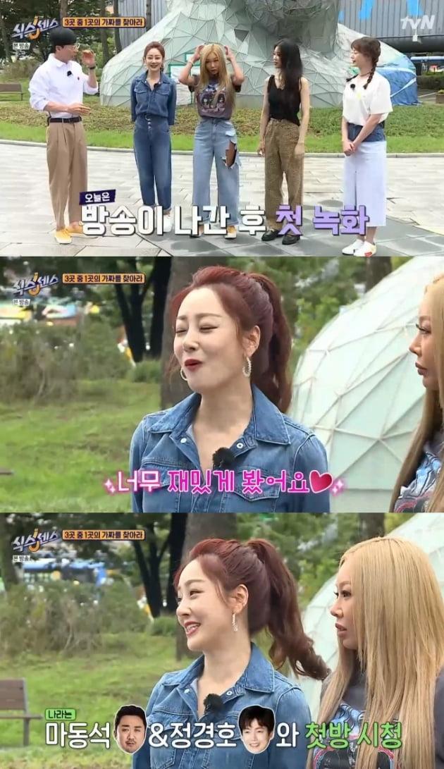 '식스센스' / 사진 = tvN 영상 캡처