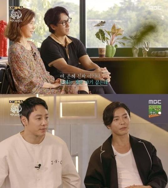 """공유·윤은혜 <br>""""격한 키스신, 대본 NO"""""""