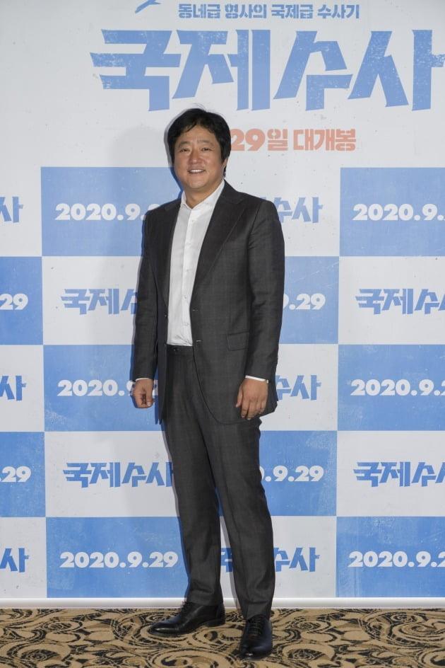 배우 곽도원이 25일 열린 영화 '국제수사' 비대면 기자간담회에 참석했다. / 사진제공=쇼박스