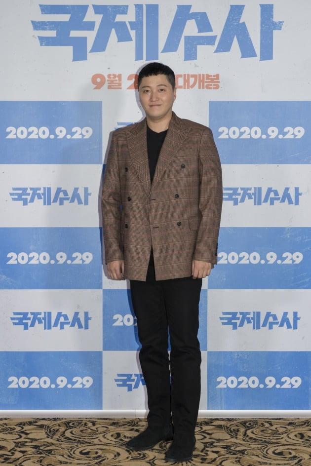 배우 김대명이 25일 열린 영화 '국제수사' 비대면 기자간담회에 참석했다. / 사진제공=쇼박스