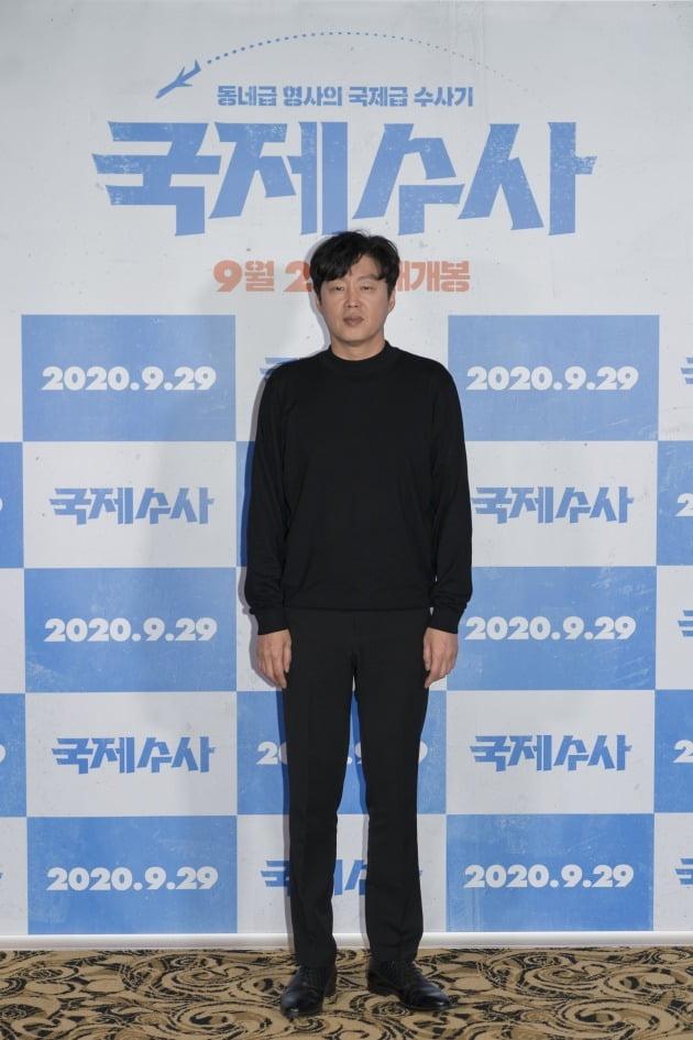 배우 김희원이 25일 열린 영화 '국제수사' 비대면 기자간담회에 참석했다. / 사진제공=쇼박스