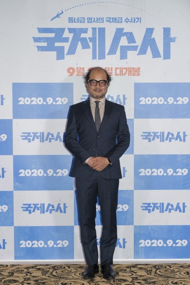 배우 김상호가 25일 열린 영화 '국제수사' 비대면 기자간담회에 참석했다. / 사진제공=쇼박스