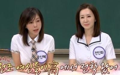 전인화·황신혜 ,<br>방부제 미모로 난리