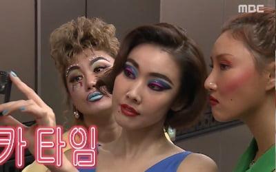 '여은파' 9kg 감량 실패…<br>시즌2 안 해요?