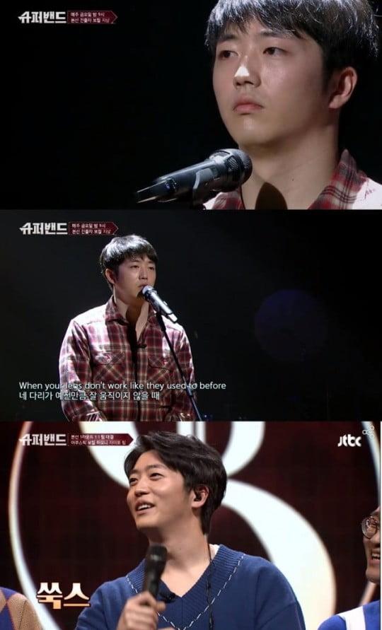 전인화 아들 지상 누구…'슈퍼밴드'서 넬 극찬→미스틱과 전속계약