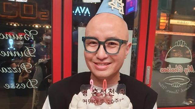 """""""욕 먹느라 고생했다""""…홍석천, 커밍아웃 20주년 '자축'"""