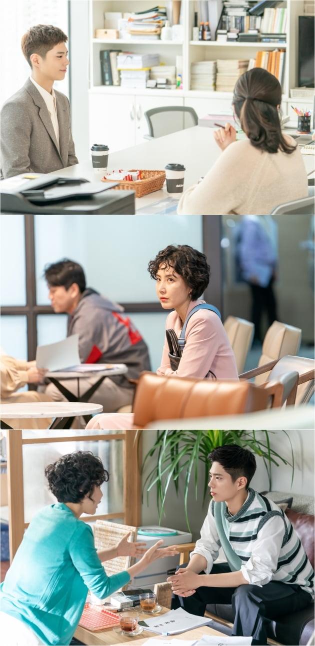 '청춘기록' 박보검 /사진=tvN