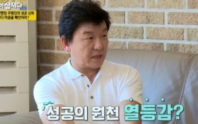 """주병진, 결혼 못한 이유 """"코스닥 상장 후 수백억 벌었지만…"""""""