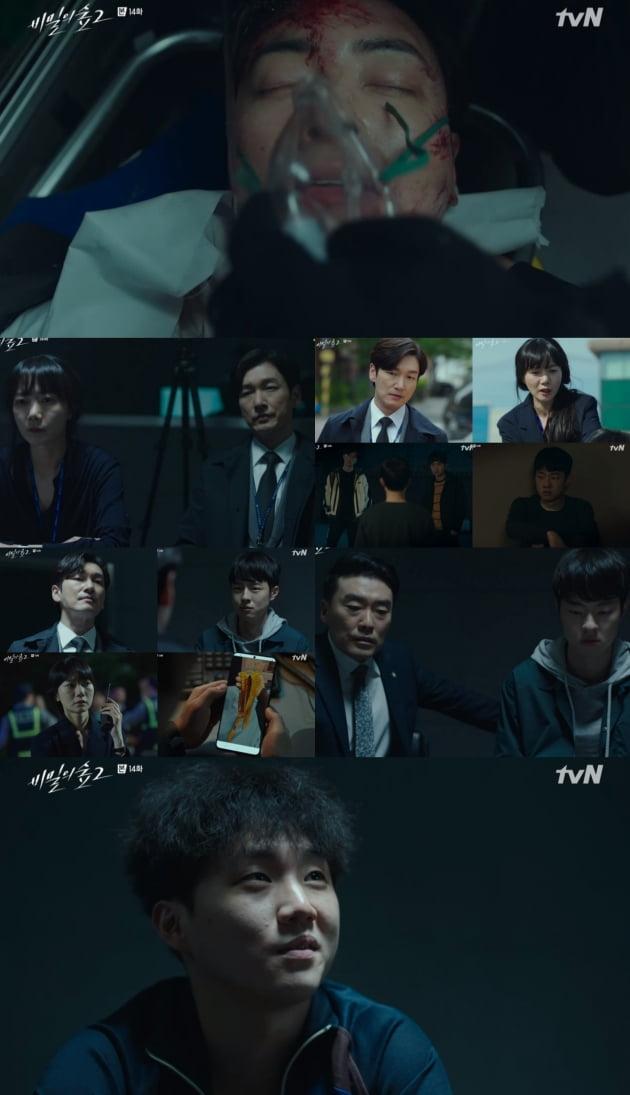 '비밀의숲2' 14화/ 사진=tvN 제공