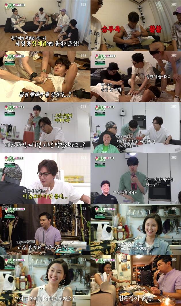 지난 27일 방송된 '미운 우리 새끼'/ 사진=SBS 제공