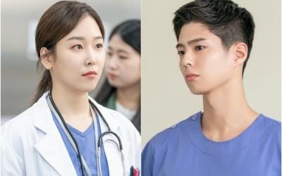'청춘기록' 서현진 특별출연…박보검 꽃길行 돕는다