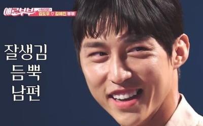 """""""트렁크에 넣고 호텔로""""…아이돌 출신의 '충격' 데이트"""