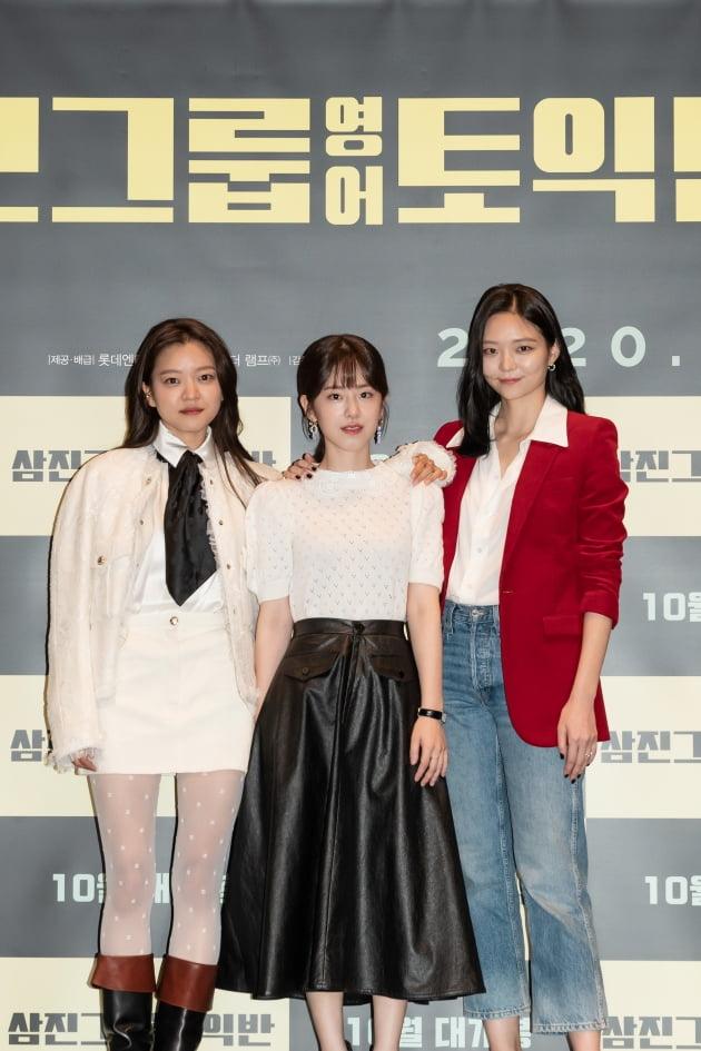 '삼진그룹 영어토익반' 고아성-박혜수-이솜./ 사진제공=롯데엔터테인먼트