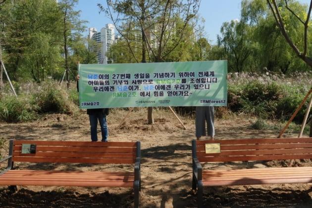 사진 = 서울환경운동연합 제공