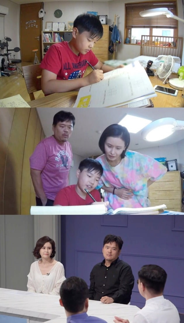 '공부가 머니' 스틸컷./사진제공=tvN