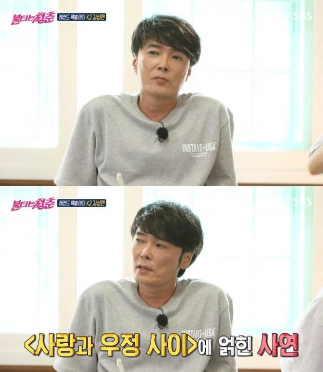 김성면 / 사진 = SBS 영상 캡처