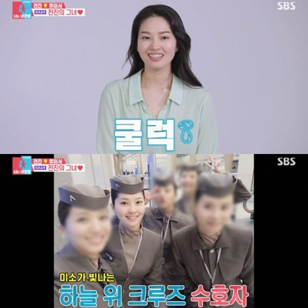 전진 아내 류이서 공개/사진=SBS '동상이몽2' 영상 캡처