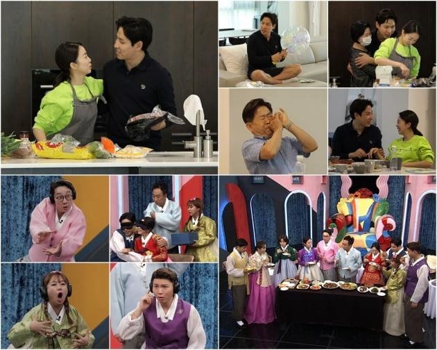 '아내의 맛' 박은영-김형우 부부가 아버지를 위한 생신 파티를 준비한다. / 사진제공=TV조건