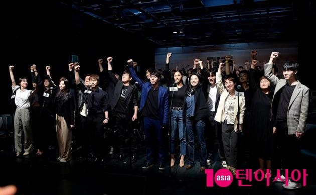 [TEN 포토] 뮤지컬 '광주' 시연 펼치는 주역들