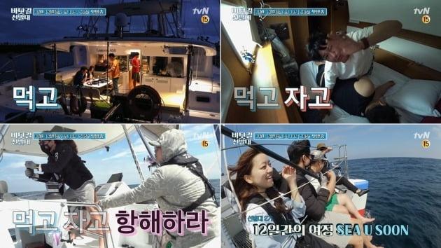 사진=tvN '바닷길 선발대' 티저 영상 캡처