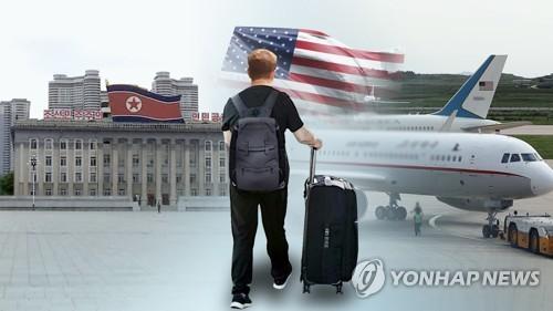 미국 기자·대북단체 방북 수월해진다…복수방문 특별확인 추진