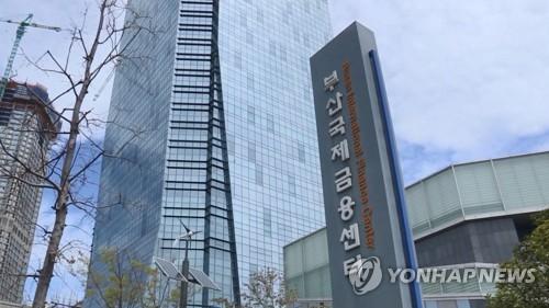 미래 금융인 육성…한국거래소 증권·파생상품 경시대회