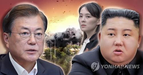 평양정상회담 2년…움츠러든 김정은, 대화 닫고 '자력갱생' 집중