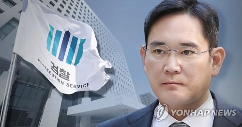 대법, 특검이 신청한 '이재용 재판부' 기피신청 기각…심리 재개(종합2보)