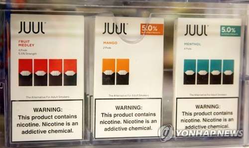 전자담배 쥴 '시련의 계절'…인력 더 줄이고 11개국서 철수