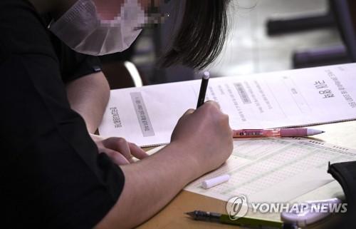 오늘 수험생 49만명 '미니 수능' 9월 모의평가…학원서도 실시