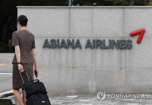 """""""2분기 실적 좋았는데""""…코로나에 발목잡힌 아시아나항공 매각"""