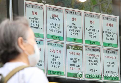노도강·금관구 중소형 아파트도 속속 9억원 '키 맞추기'