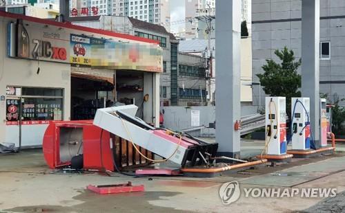 태풍 '마이삭' 관통한 경남…논밭 잠기고 낙과·정전 피해(종합)
